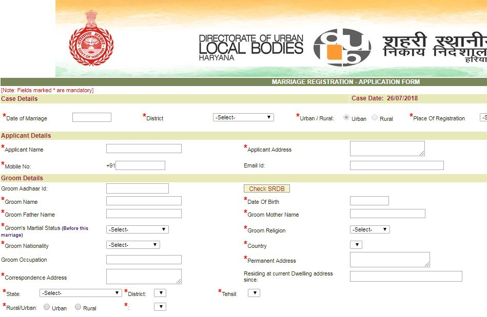 oberoi step application form 2018