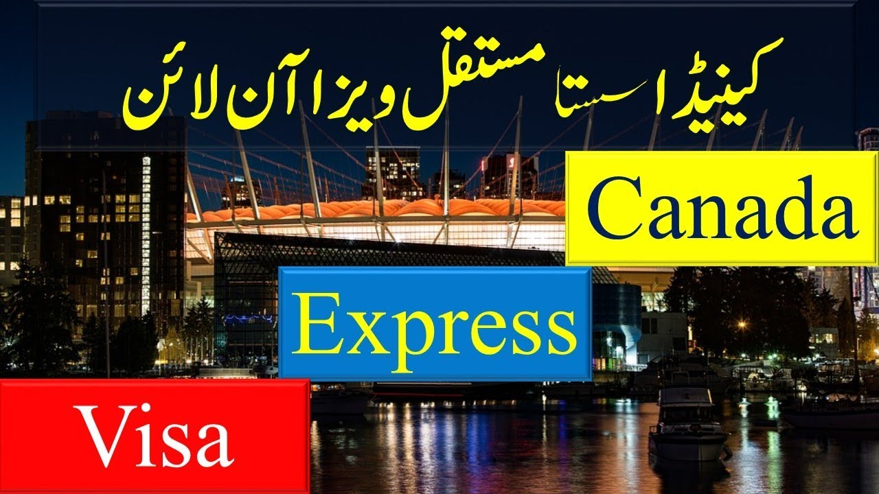 visa application for visiters to canada online
