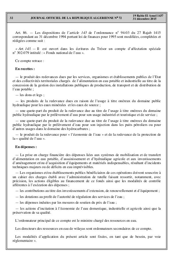 liste organismes application de la loi