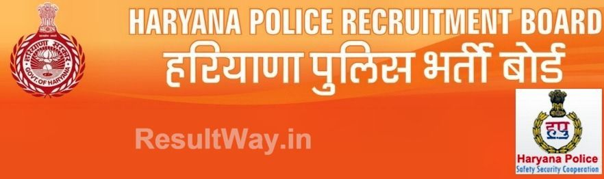 police recruitment online application form